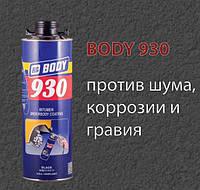Мастика BODY 930 под пистолет 1 л.