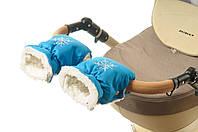 Рукавички-Муфта на коляску Ok Style Снежинка Бирюзовый блестящий, фото 1