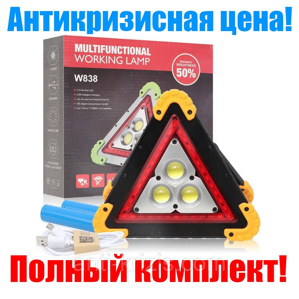 Прожектор светодиодный W838-3COB+35SMD RED, 2x18650/4xAA, ЗУ microUSB