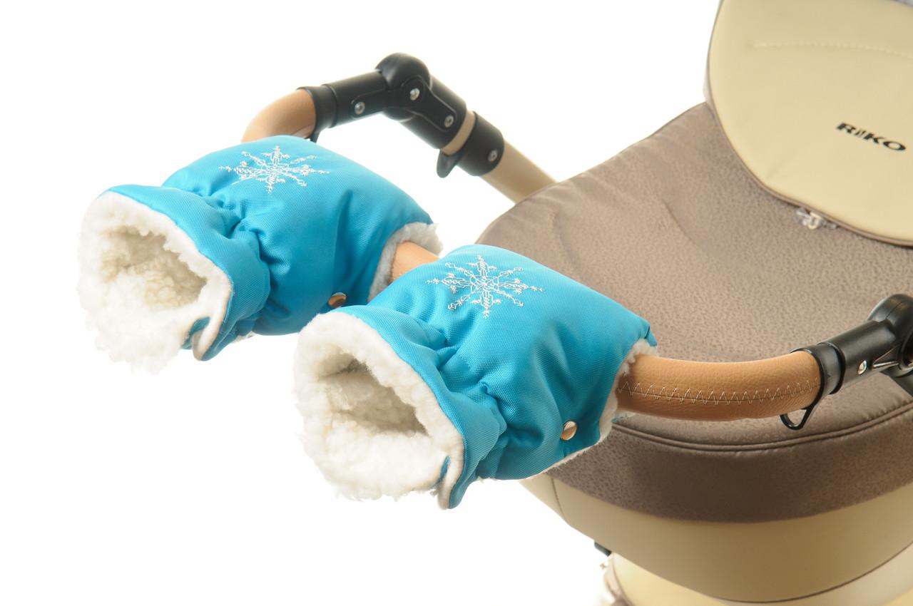 Рукавички-Муфта на коляску Ok Style Снежинка Бирюзовый светлый