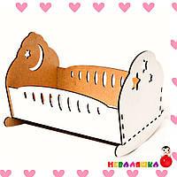 Кроватка-качалка деревянная ЛДВП 25 см кровать каталка для кукол пупсов дерев'яне ліжечко для ляльок 011226, фото 1