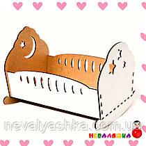 Кроватка-качалка деревянная ЛДВП 25 см кровать каталка для кукол пупсов дерев'яне ліжечко для ляльок 011226