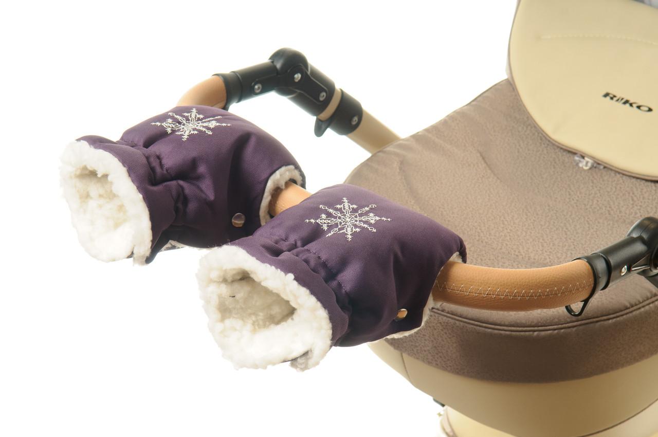 Рукавички-Муфта на коляску Ok Style Снежинка Баклажан