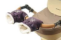 Рукавички-Муфта на коляску Ok Style Снежинка Баклажан, фото 1