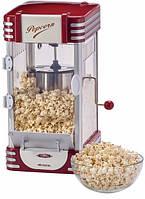 Аппарат для приготовления попкорна Ariete 2953 (00C295300AR0)