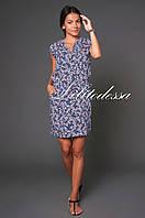 Платье с поясом темно-синий/сиреневый
