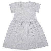 Сукня для дівчинки сіра, трикотажний люрекс
