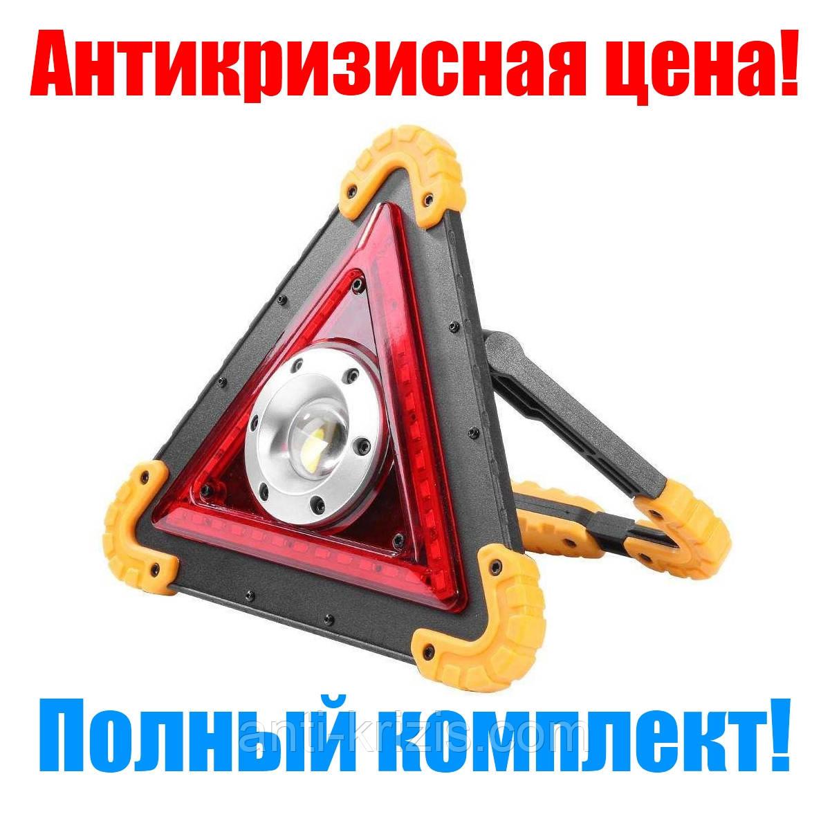 Прожектор светодиодный W837-COB+35SMD RED, 2x18650/4xAA, ЗУ microUSB+ Power Bank!