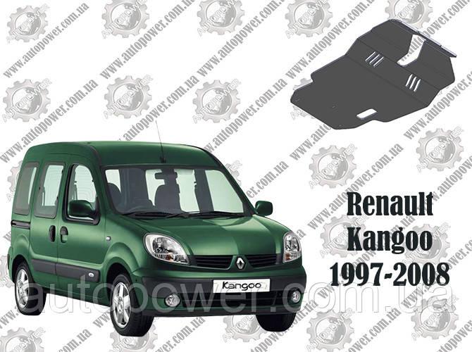 Защита RENAULT KANGOO V-1.5dci 1997-2008