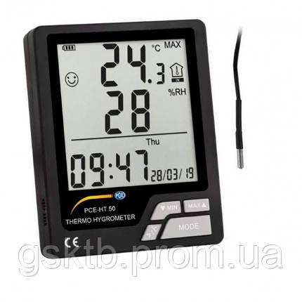 Термогигрометр с внутренним и выносным датчиком температуры PCE-HT 50 (Германия), фото 2