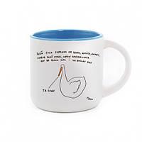 Чашка Удачная. Blue, фото 1
