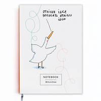 Блокнот Write&Draw Отлічна ідея, фото 1