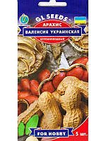 Насіння арахісу Валенсія українська, 5 шт