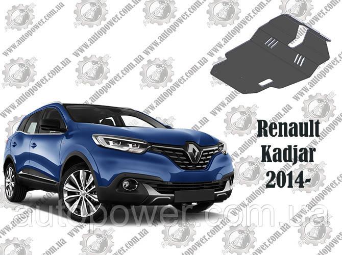 Защита Renault Kadjar V-1.2TCe, 1.5DCI МКПП/АКПП 2014-