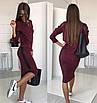 Ангоровый женский  костюм с кожаными вставками , фото 6