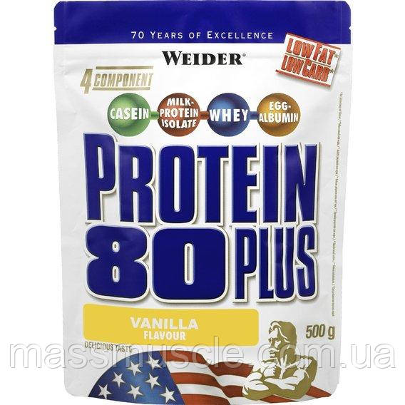 Протеин Weider Protein 80 Plus 500 g