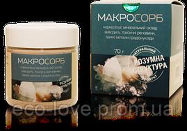 Макросорб - мультиминеральный комплекс и природный сорбент Чойс