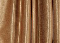 Золотистая однотонная портьерная ткань для штор Жаккард