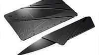 Нож визитка CardSharp супер острый,ультра легкий нож,ножи от производителя,высококачественный нож, складные