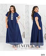 Красивое женское платье свободного кроя  больших  размеров 50-62