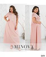 Нарядное женское платье свободного кроя  больших  размеров  50-62