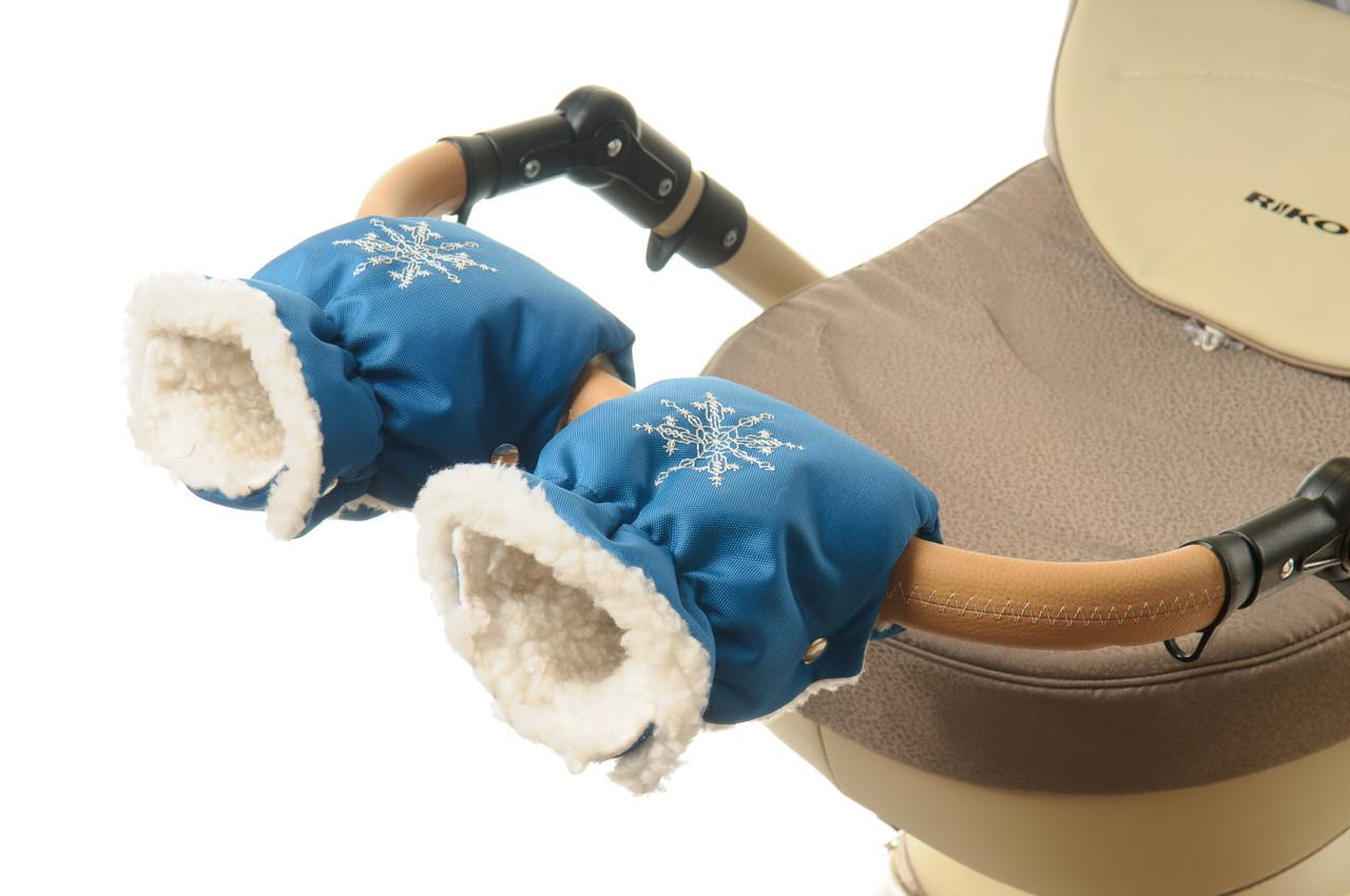 Рукавички-Муфта на коляску Ok Style Снежинка Морская волна темная