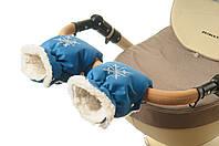 Рукавички-Муфта на коляску Ok Style Снежинка Морская волна темная, фото 1