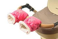 Рукавички-Муфта на коляску Ok Style Снежинка Темно розовый, фото 1