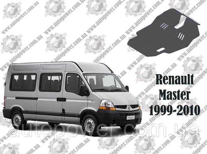 Защита RENAULT MASTER  V-3.0DCI с кондиционером 1998-2010