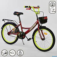 Детский велосипед 20 дюймов Корсо багажник корзинка подножка, фото 1