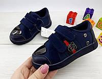 Спортивные стильные туфли для мальчика