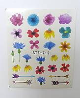 Наклейка для ногтей STZ-712