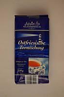 Чай черный мелколистовой Westminster, 250 г Германия