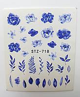 Наклейка для ногтей STZ-718