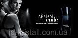 Giorgio Armani Code New туалетная вода 110 ml. (Тестер Джорджио Армани Блэк Код), фото 5