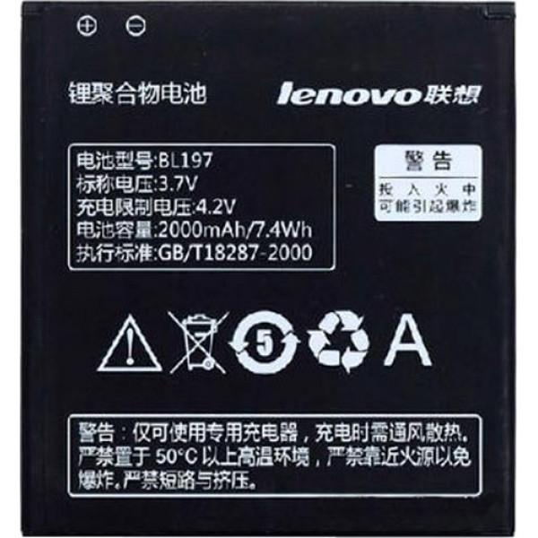 "Аккумулятор для Lenovo S720i (BL-197) - Интернет-магазин ""Оптовик"" в Одессе"