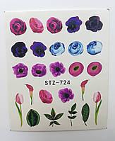 Наклейка для ногтей STZ-724