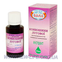 Клевера лугового экстракт  при хроническом бронхите, бронхиальной астме, диатезе как противоаллергическое