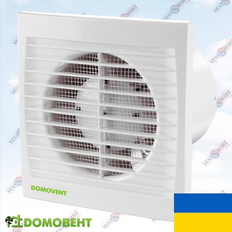 Вентилятор Домовент 125 СТ с таймером в ванную (Украина)
