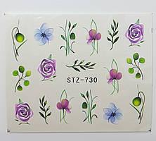 Наклейка для ногтей STZ-730