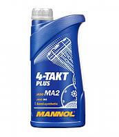 Високоефективна напів синтетичнаолива MANNOL 4-Takt Plus API SL