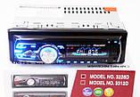 Автомагнитола 3228D мульти подсветка съемная панель, фото 2