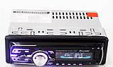 Автомагнитола 3228D мульти подсветка съемная панель, фото 3