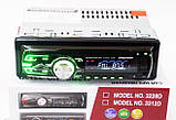 Автомагнитола 3228D мульти подсветка съемная панель, фото 4