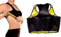 Топик для похудения hot shapers Bra, фото 1