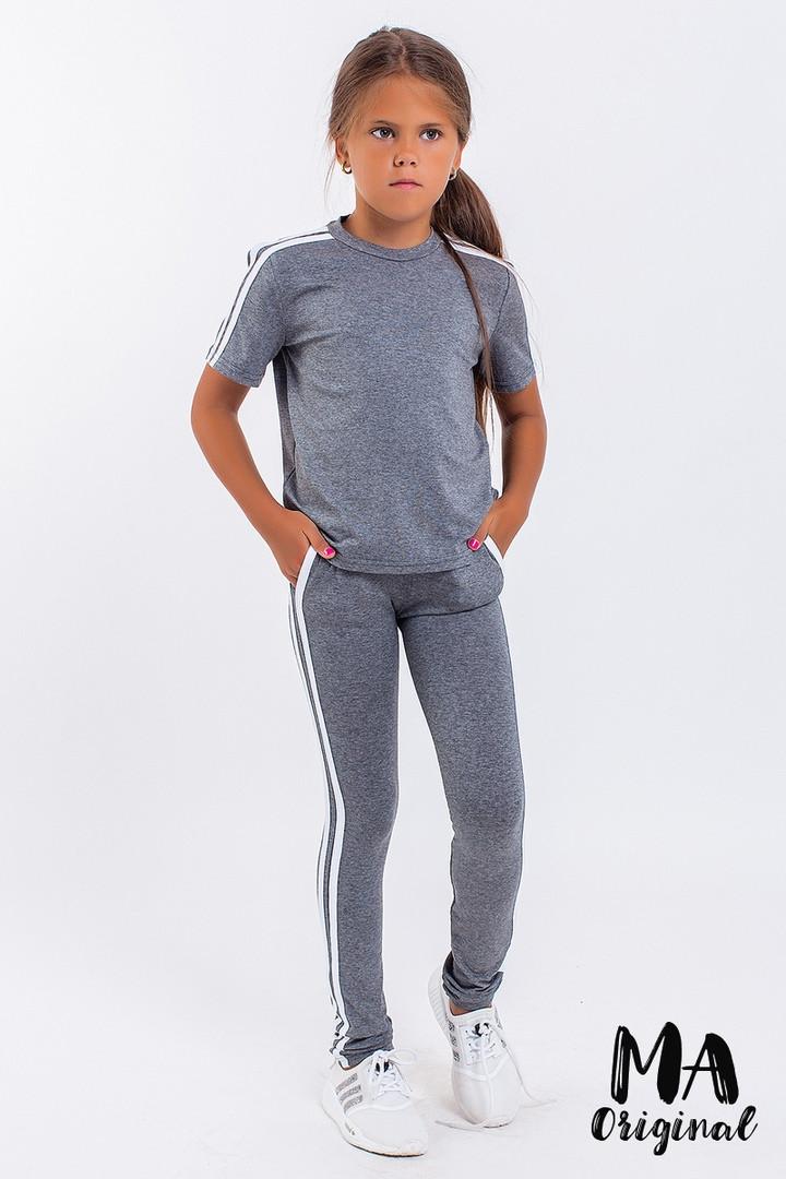 Детский спортивный костюм ак172