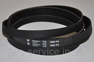Ремень 481235818154 1965 PH для сушильных машин Whirlpool