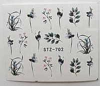 Слайдер дизайн на водной основе STZ-702