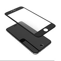 5D Скло для IPhone 6/6S Захисне ударостійке Black Tempered Glass