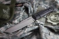Нож туристический Alpha Сатин AUS8, камо ножны (Alpha AUS-8 Satin),качественные , элитные,ножи кизляр,супер но